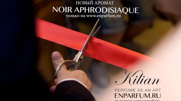 Kilian - Noir Aphrodisiaque